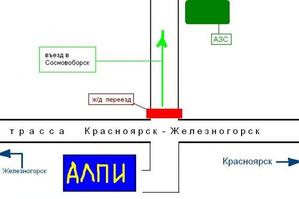 (схема проезда в/из г.